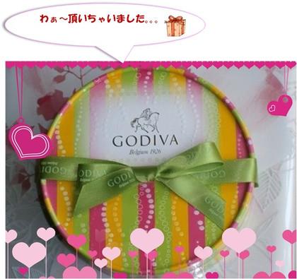 Godiva1_2
